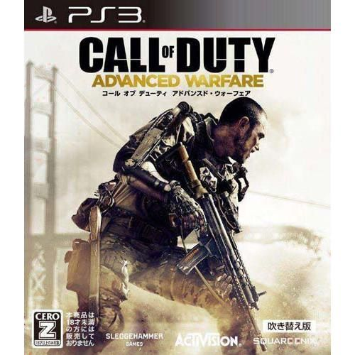 Call of Duty Advanced Warfare - PS3 Seminovo